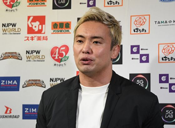 Kazuchika Okada Describes The IWGP Double Title As The Second-Biggest Mistake In NJPW History