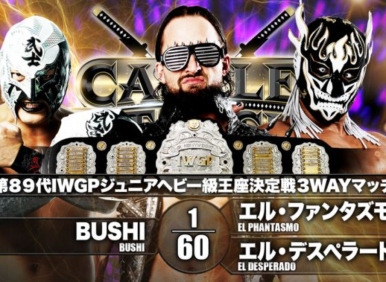 IWGP Junior Heavyweight Title Match Set For NJPW Castle Attack