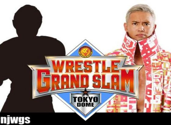 Kazuchika Okada To Challenge IWGP World Heavyweight Champion At NJPW Wrestle Grand Slam
