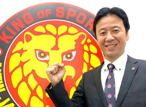NJPW President Takami Ohbari Comments On Working Relationships With AEW, IMPACT Wrestling, ROH