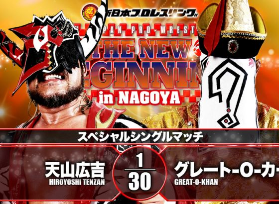 Stipulation Added To Hiroyoshi Tenzan Vs. Great-O-Khan At NJPW The New Beginning In Nagoya