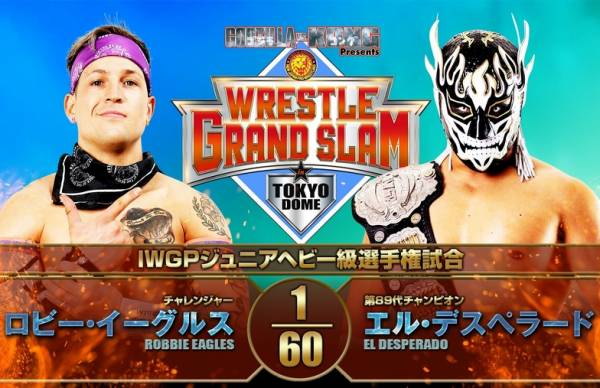 New IWGP Junior Heavyweight Champion Crowned At NJPW Wrestle Grand Slam In Tokyo Dome