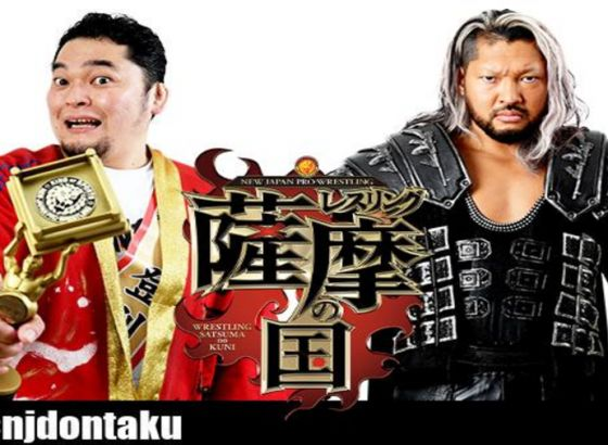 Strange Stipulations Announced For Toru Yano vs. Evil At NJPW Wrestling Satsuma No Kuni