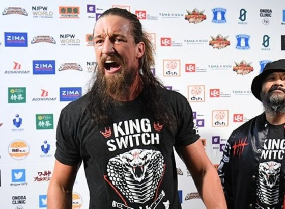 Report: Why Jay White & FinJuice Won't Be In NJPW G1 Climax 31