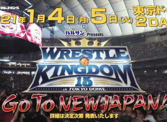 NJPW Wrestle Kingdom 15 Capacity Set At 20,000