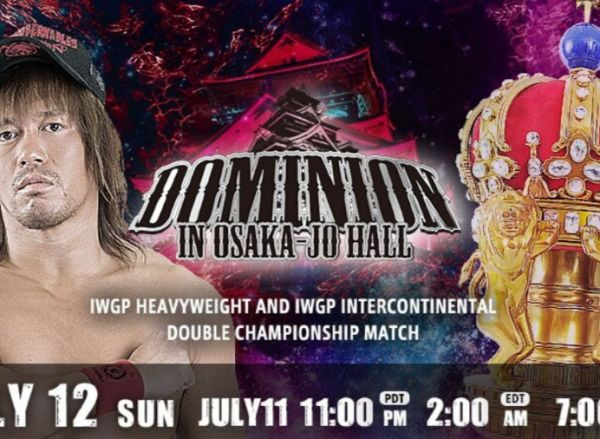 Details On New Japan Cup Finals And Aftermath, Including Dominion Match