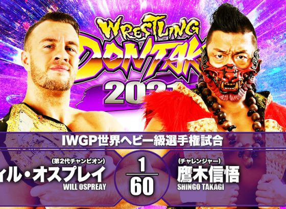 Will Ospreay Retains IWGP World Heavyweight Championship At NJPW Wrestling Dontaku