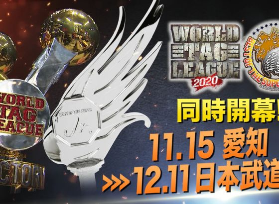 NJPW Announces World Tag League 2020 Entrants & Matches