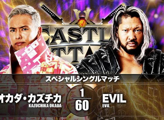 NJPW Castle Attack Day 1 Results