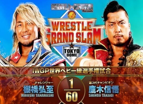 Shingo Takagi Retains IWGP World Heavyweight Title At NJPW Wrestle Grand Slam In Tokyo Dome